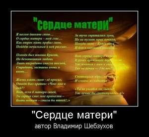 9bd908c2a7c4b7dac749c8b20cc1538c.jpg